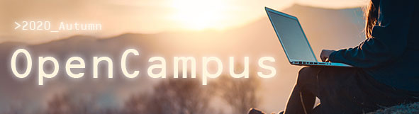 現役プロ講師の授業を体験!Open Campus